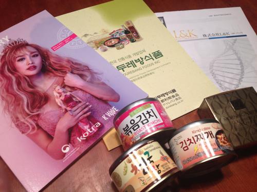 新たな韓国食材の発掘へ!!商談会に参加いたしました。