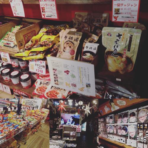 関西最大級の韓流ショップParadise様にてお取り扱いがスタート致しました‼