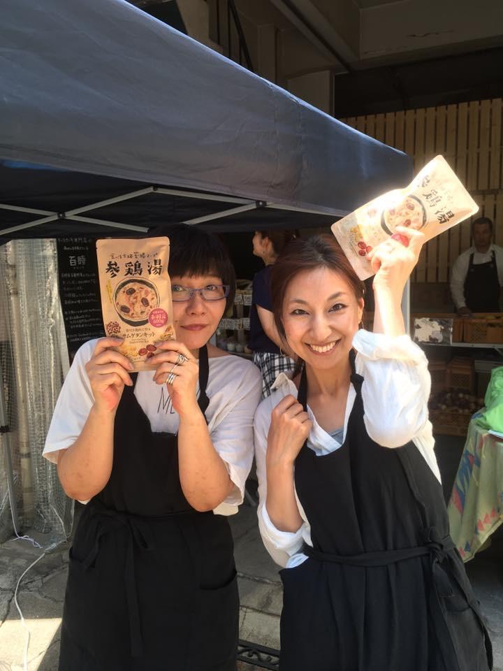 東海エリアの老舗コーヒー焙煎販売店「イトウコーヒー」様マルシェ出店の様子と、店頭お取り扱い開始のご報告。
